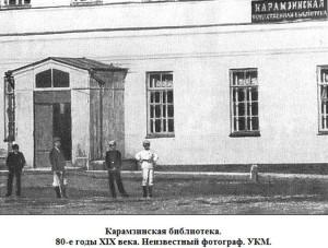 KOB_80