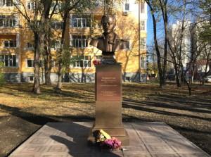 Pamaytnik Lermontov
