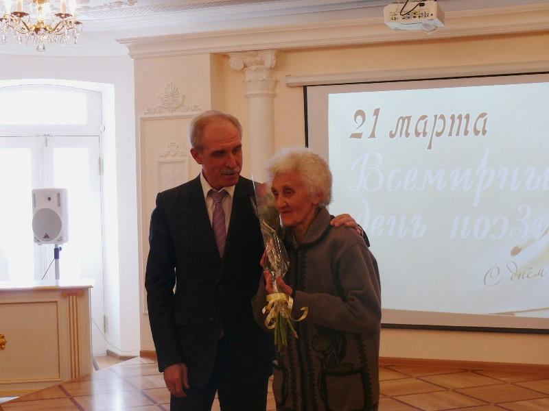 Ежегодная областная поэтическая премия имени Н.Н. Благова