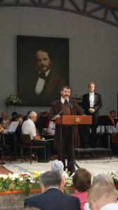 Премия имени И.А. Гончарова