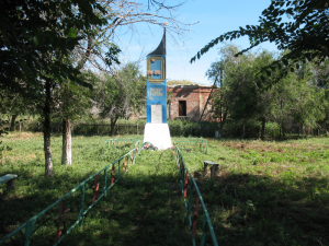 Vayzovka