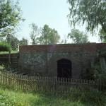 Парк усадьбы Языковых